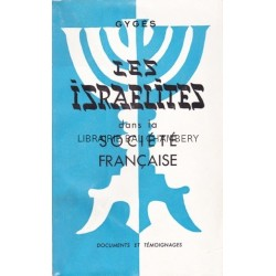 Les israélites dans la société française