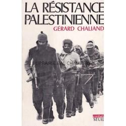 La résistance palestinienne