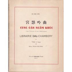 Cung Oan Ngam Khuc (Les plaintes d'une Odalisque)