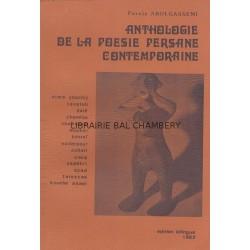 Anthologie de la poésie persane  contemporaine