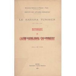 Le Sahara tunisien - Historique du Goum saharien de Tunisie