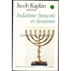 Judaïsme français et sionisme